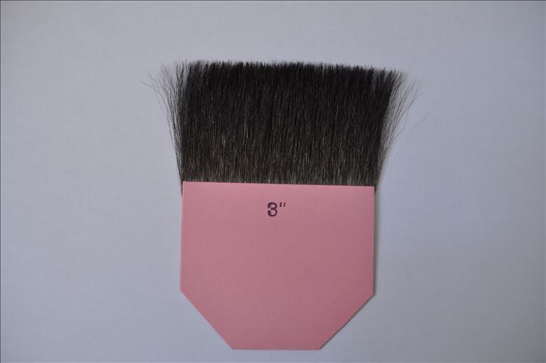Flat Card Brush - 3.0